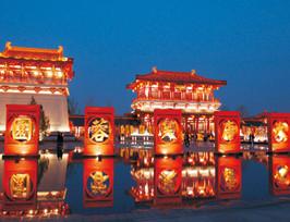 Xian_Datang_furongyuan