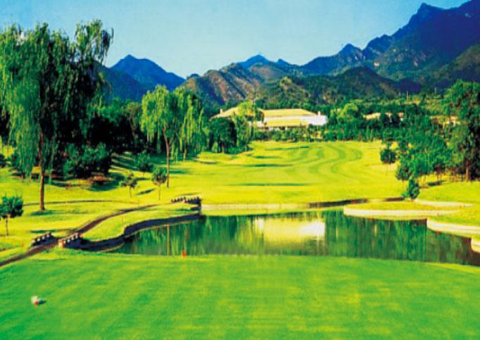 Beijing_International_Golf_Club