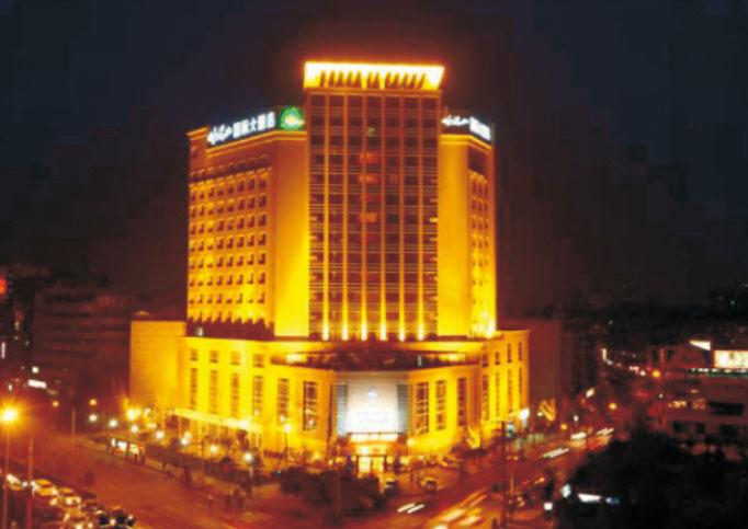 Chengdu_Emeishan_International_Hotel