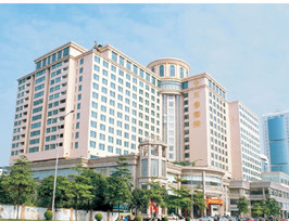 Jiangmen_Ligong_International_Hotel