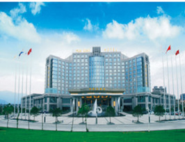 Taizhou_Linhai_Huaqiao_Hotel