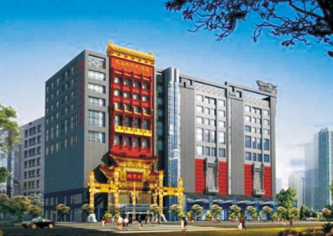 Wuhan_Bashanyeyu_Hotel