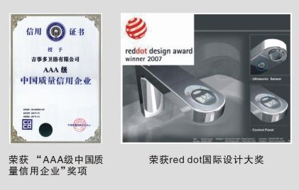 2004--2008企业荣誉