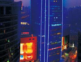 The Longemont Hotel Shanghai