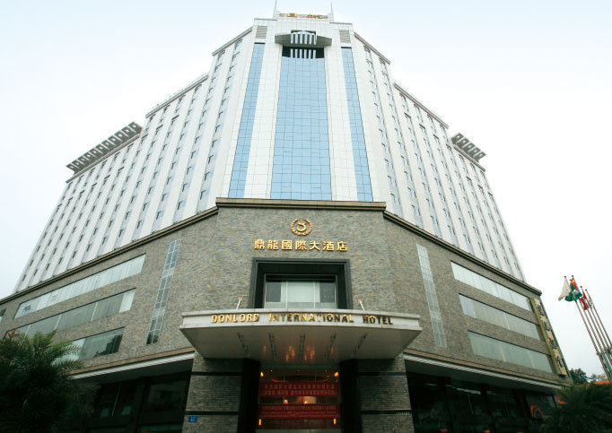 Guangzhou_Dinglong_International_Hotel