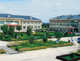 beijing guofangbu weihe center