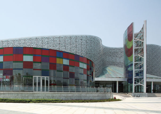 Suzhou Science and technology culture and arts center
