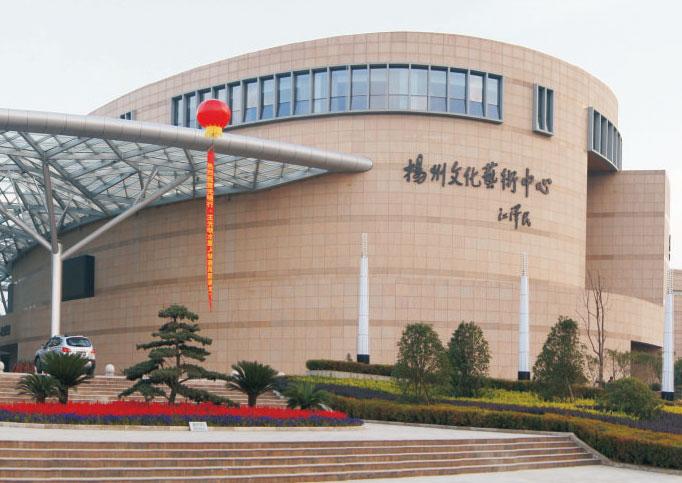 Yangzhou_Culture_and_Art_Center