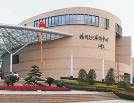 Yangzhou_Culture_and_Art_Center
