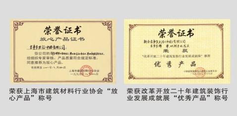 1999--2003企业荣誉