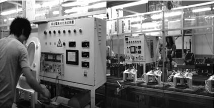台湾生产基地